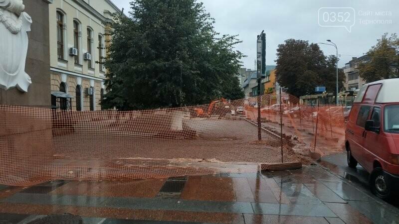 Як просувається капітальний ремонт Привокзальної площі у Тернополі? (ФОТО), фото-2