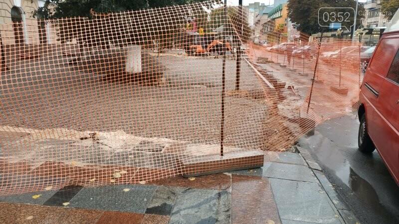 Як просувається капітальний ремонт Привокзальної площі у Тернополі? (ФОТО), фото-3