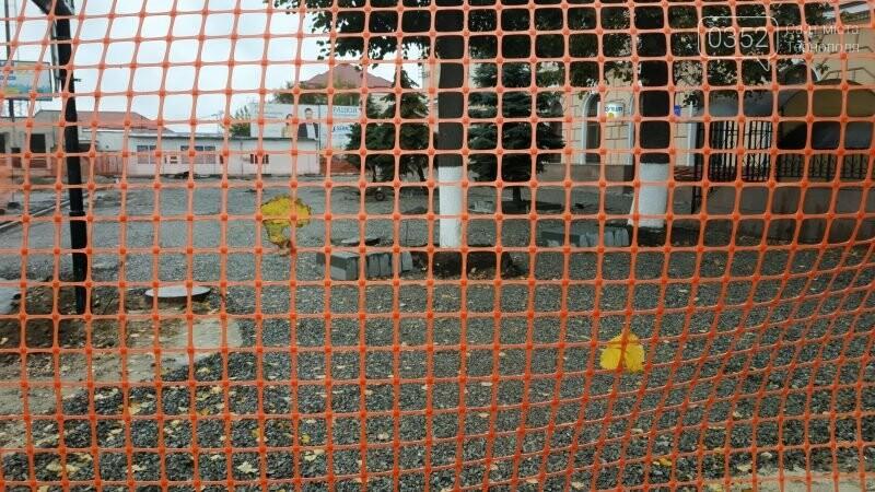 Як просувається капітальний ремонт Привокзальної площі у Тернополі? (ФОТО), фото-4