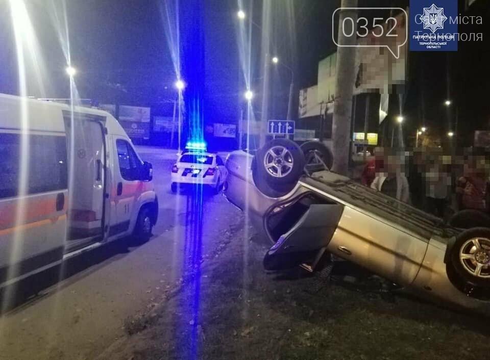 Внаслідок нічної ДТП у Тернополі двоє жінок потрапили до лікарні (ФОТО), фото-2