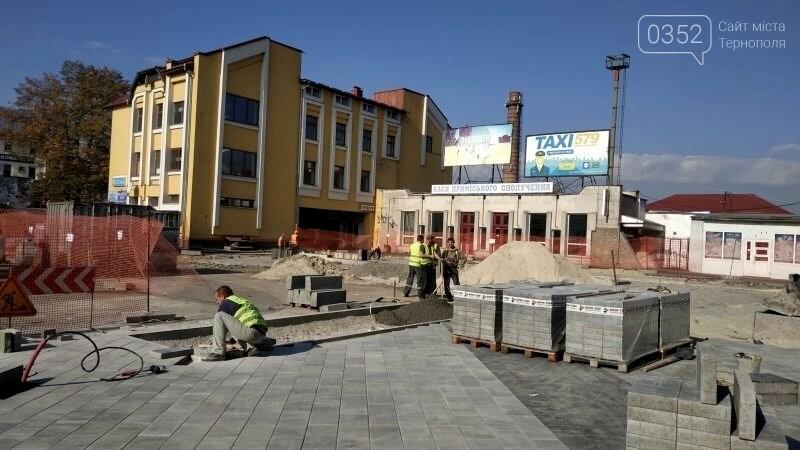 Як просувається реконструкція Привокзальної площі у Тернополі? (ФОТО), фото-1