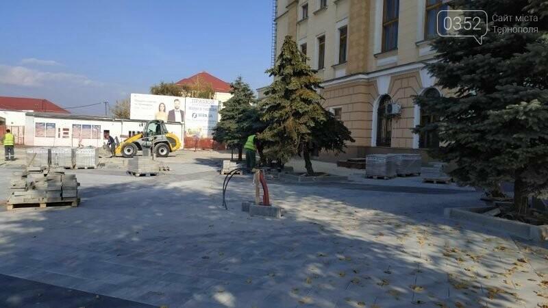 Як просувається реконструкція Привокзальної площі у Тернополі? (ФОТО), фото-2