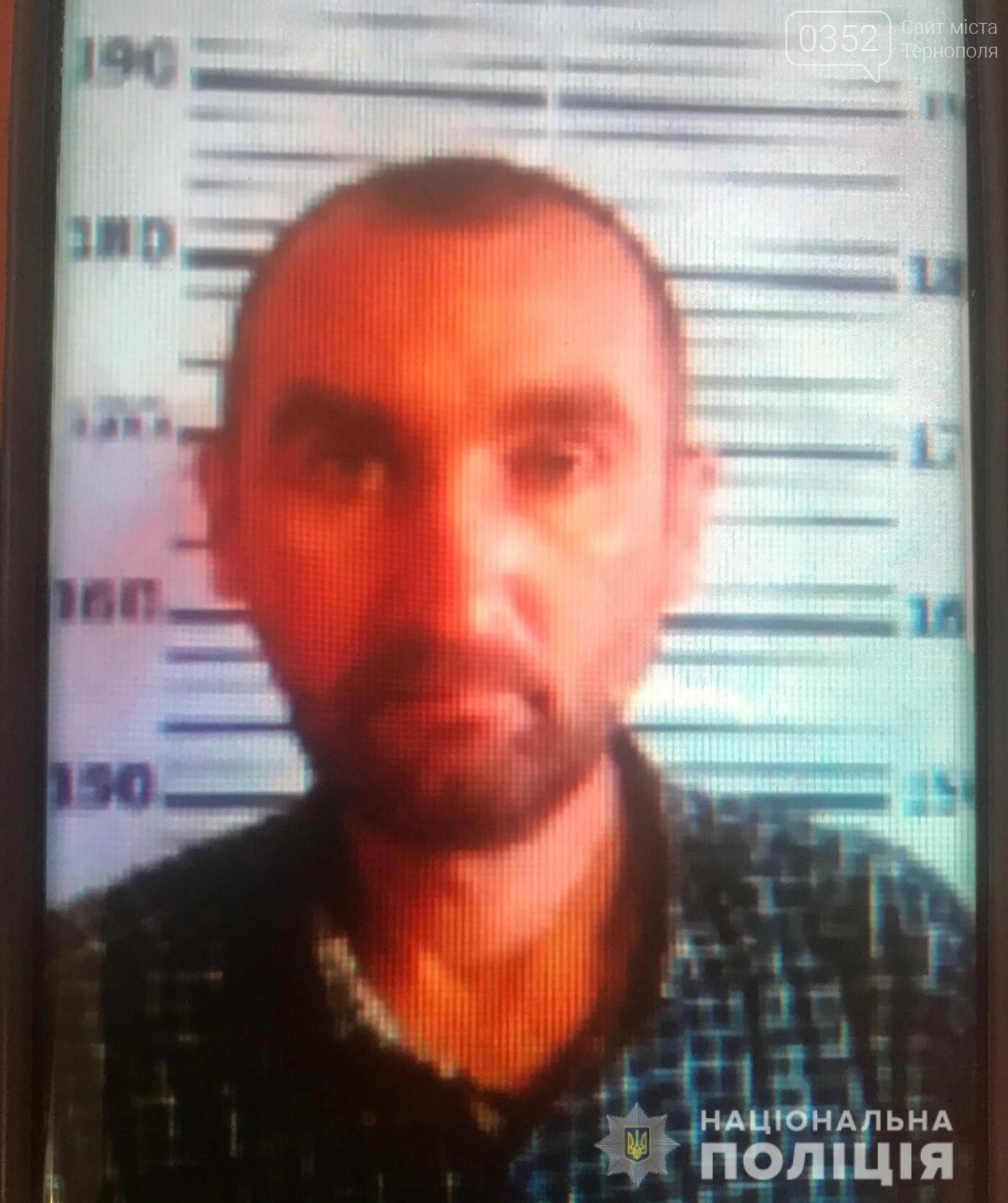 Правоохоронці ще з серпня розшукують тернополянина, який після арешту не повернувся додому (ФОТО), фото-1