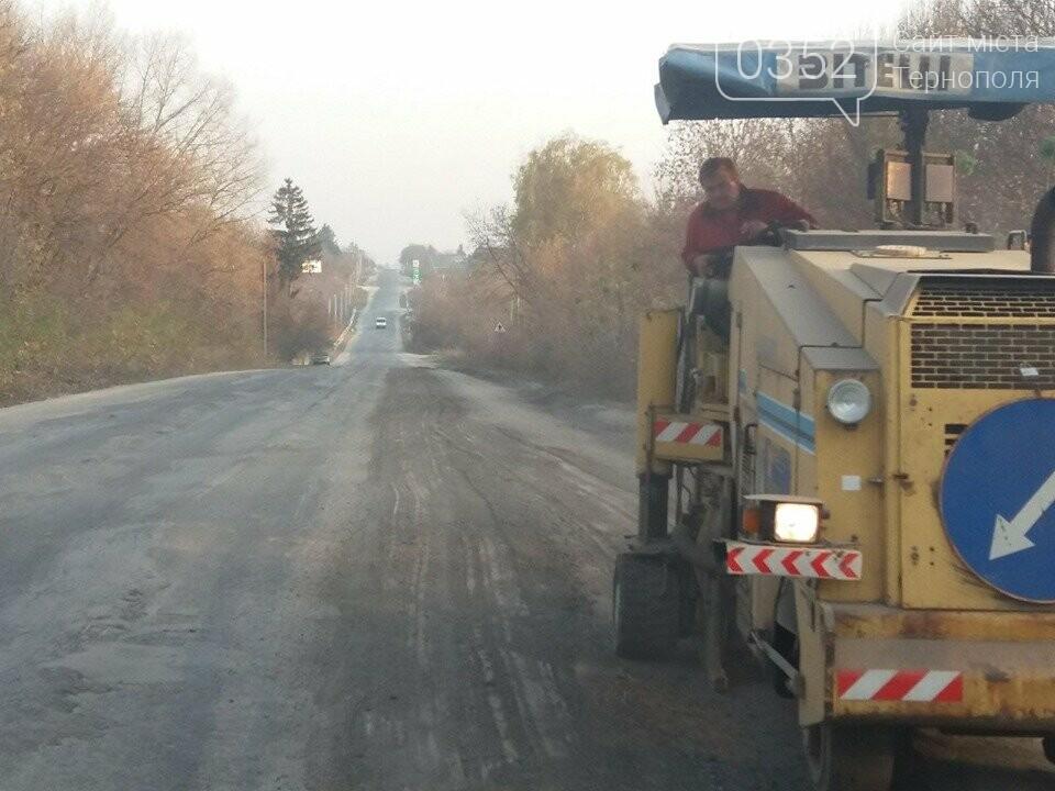 Місце, де на проблемній дорозі на Тернопільщині через яму загинула дівчина, під час ремонту пропустять і не асфальтуватимуть  (Фото), фото-1