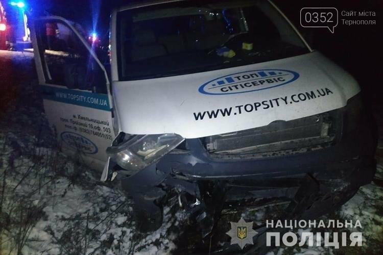 В результаті ДТП тернополянин загинув на місці аварії (ФОТО), фото-1