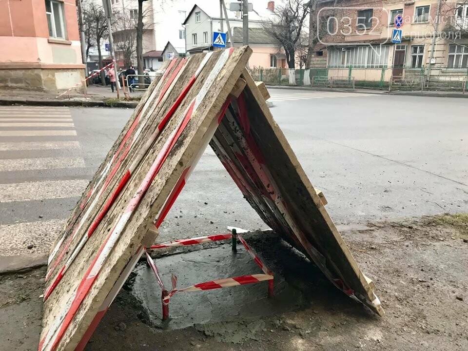 У Тернополі на перехресті вулиці Паращука і Танцорова встановлять новий світлофор (ФОТО), фото-1