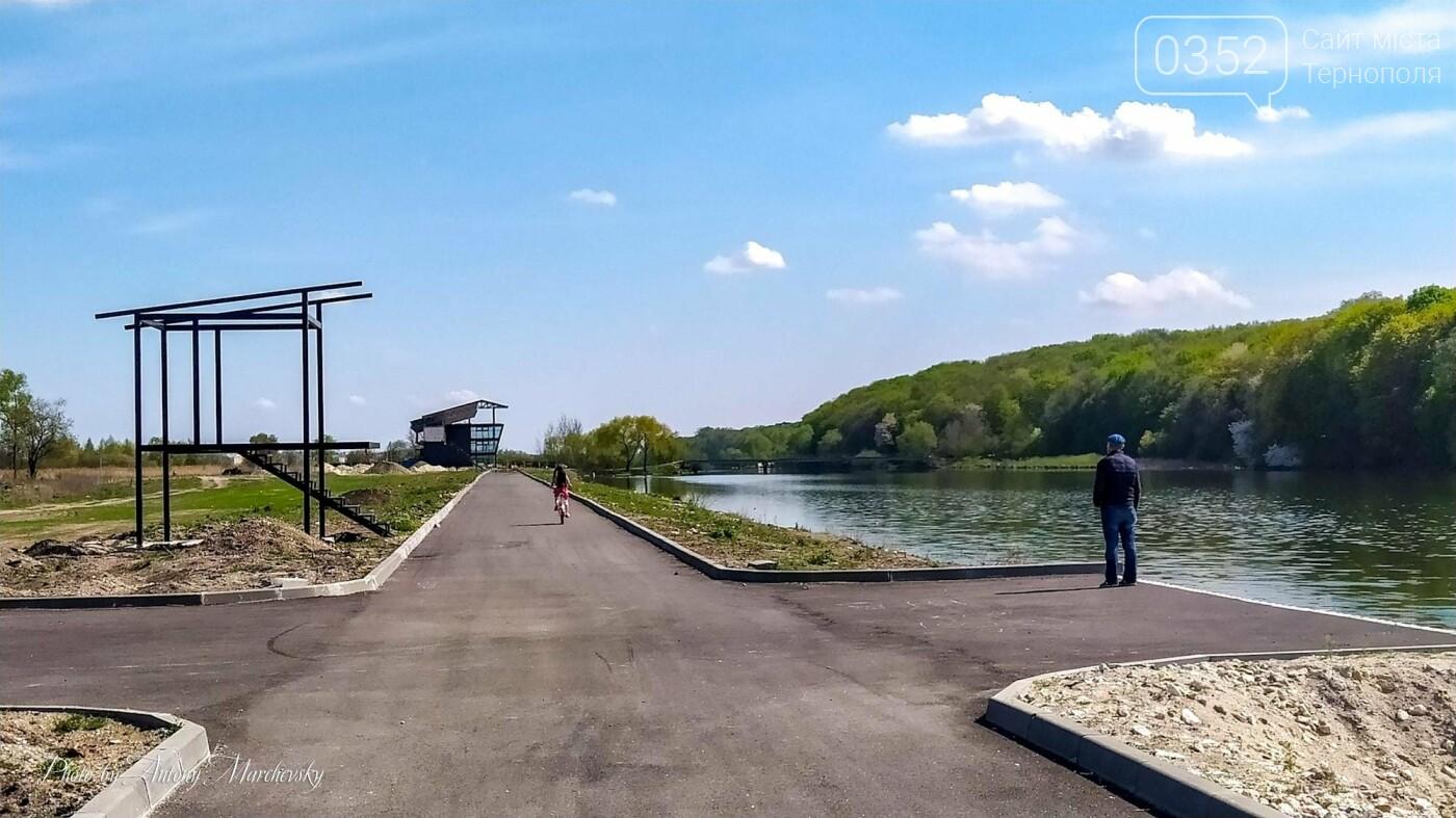 """Як виглядає """"Водна арена Тернопіль""""? (ФОТО), фото-1"""