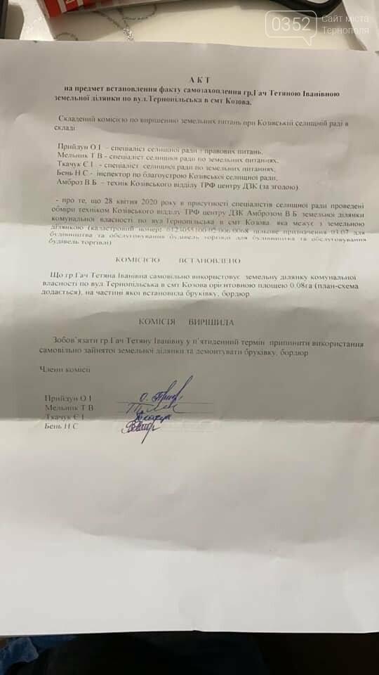 У Козові на Тернопільщині назріває бунт проти місцевої влади (ВІДЕО), фото-1