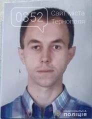 На Тернопільщині починають зникати люди, фото-2