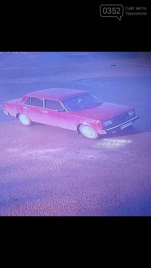 Правоохоронці розшукують автомобіль, який викрали на Тернопільщині (ФОТО), фото-1
