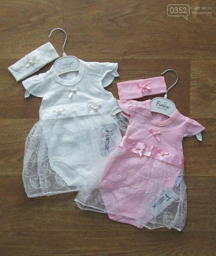 Дитячий одяг. Дитячий комсомольський трикотаж. Одяг для новонароджених, фото-1