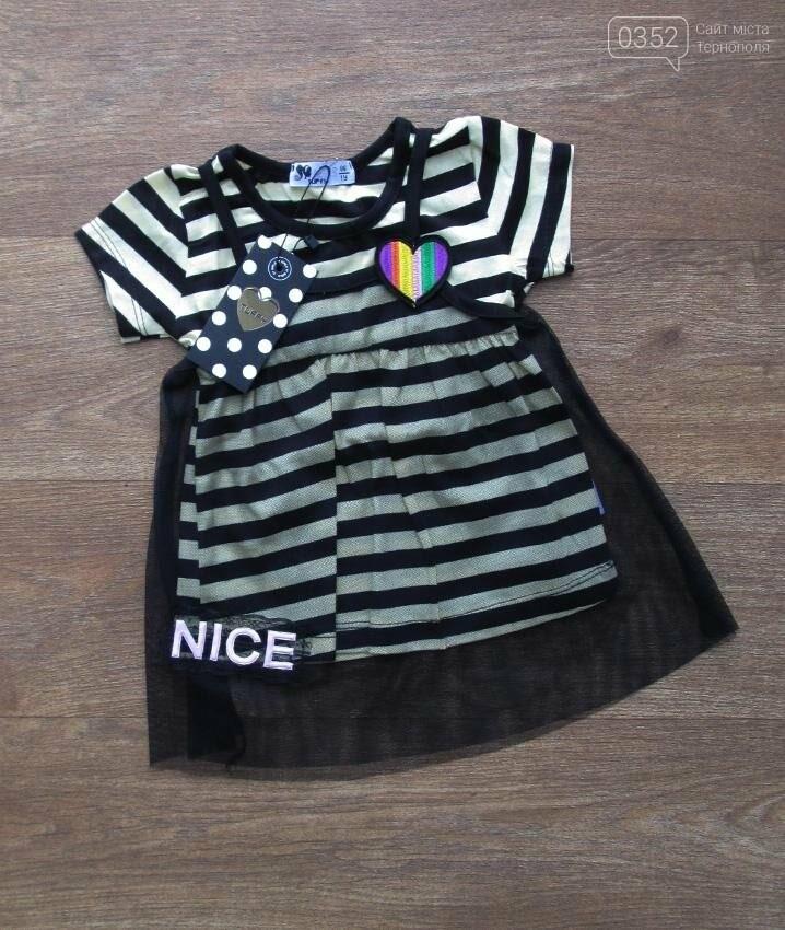 Дитячий одяг. Дитячий комсомольський трикотаж. Одяг для новонароджених, фото-2