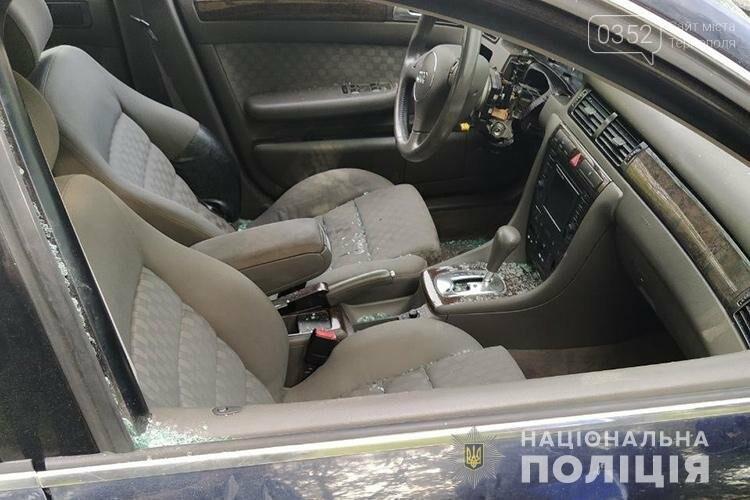 У Тернополі злодій, аби викрасти іномарку, викликав евакуатор (ФОТО), фото-2
