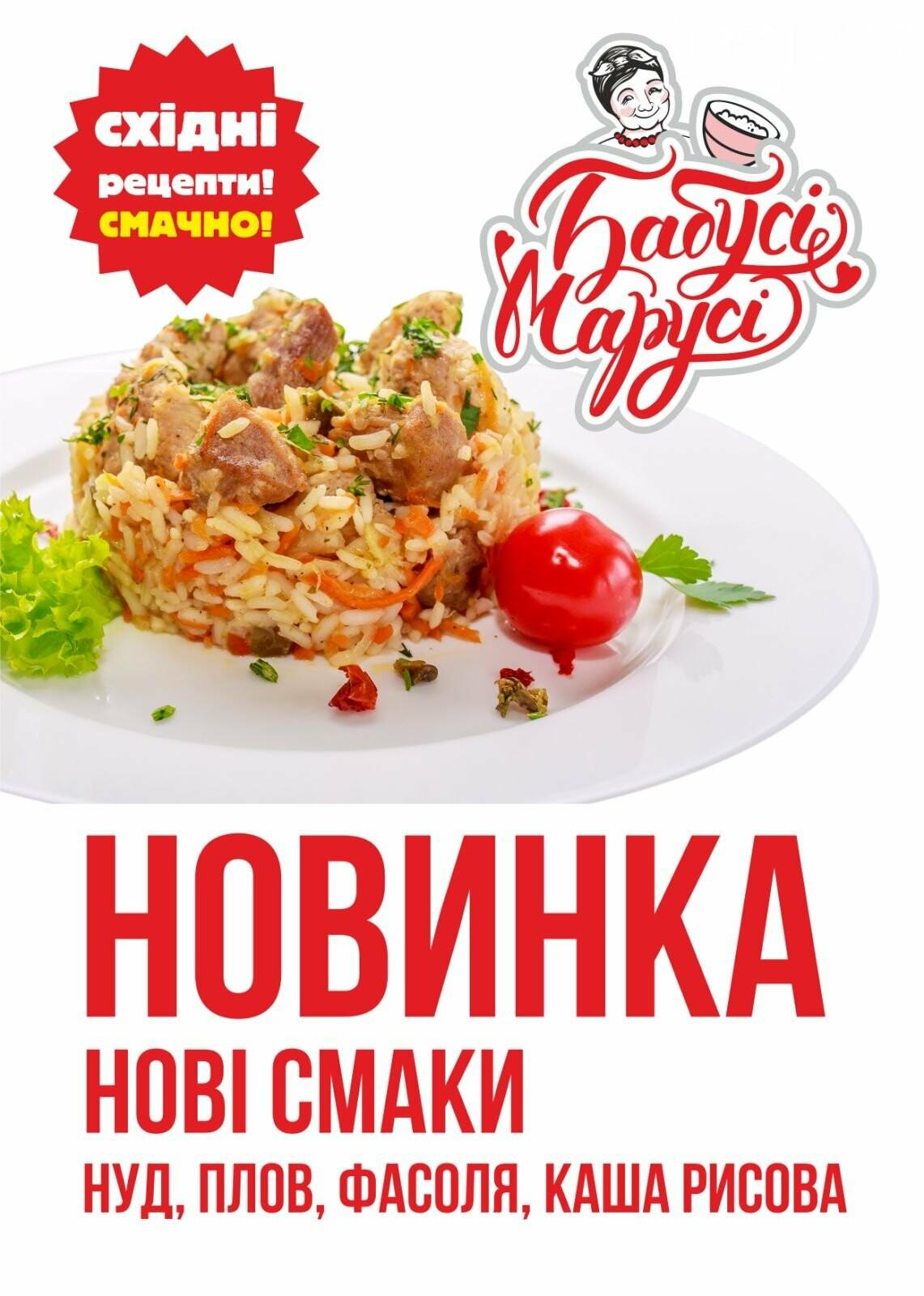 В магазинах Тернополя вже можна придбати м'ясні новинки, фото-1