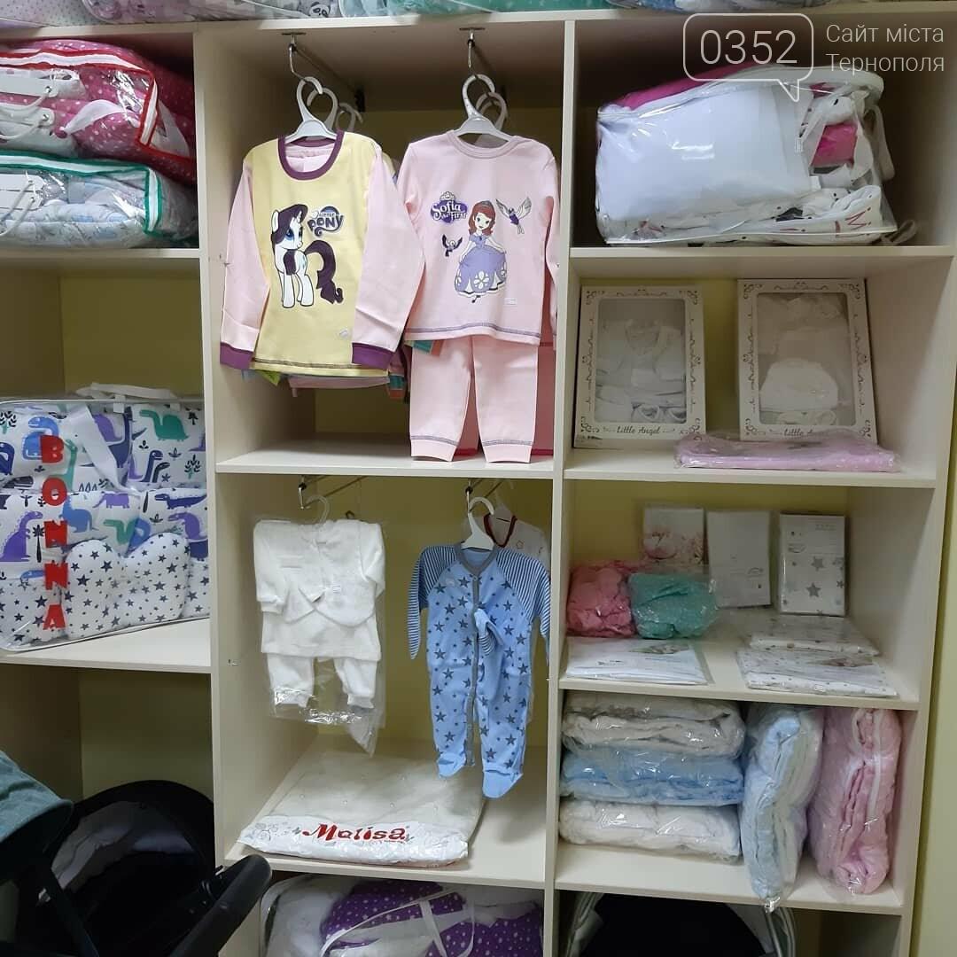 Де у Тернополі можна придбати якісні дитячі товари за доступними цінами?, фото-8