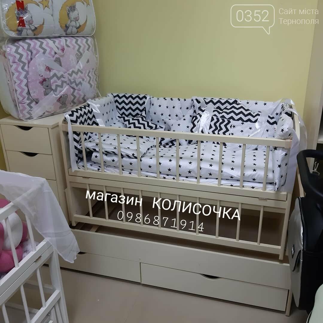 Де у Тернополі можна придбати якісні дитячі товари за доступними цінами?, фото-2