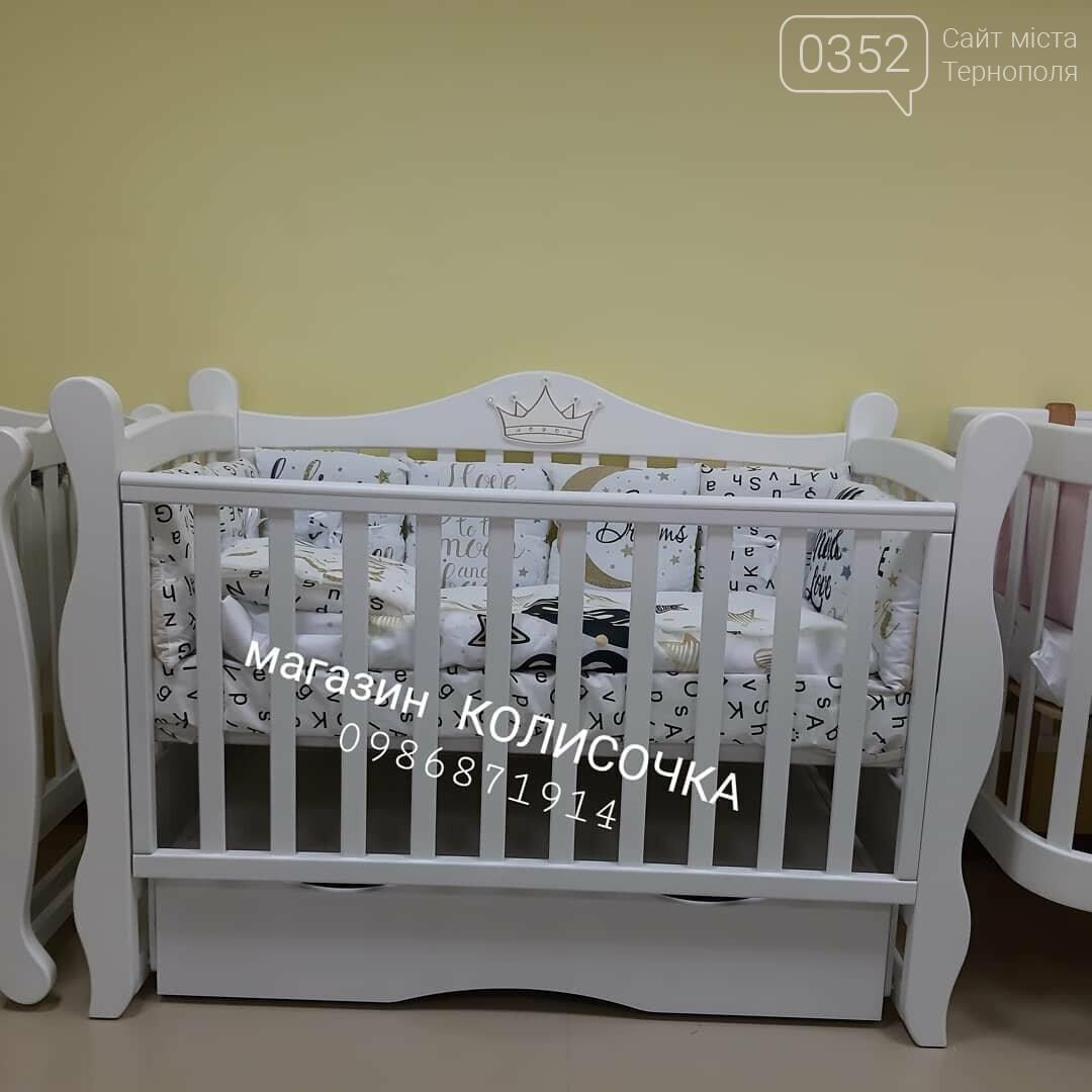 Де у Тернополі можна придбати якісні дитячі товари за доступними цінами?, фото-3