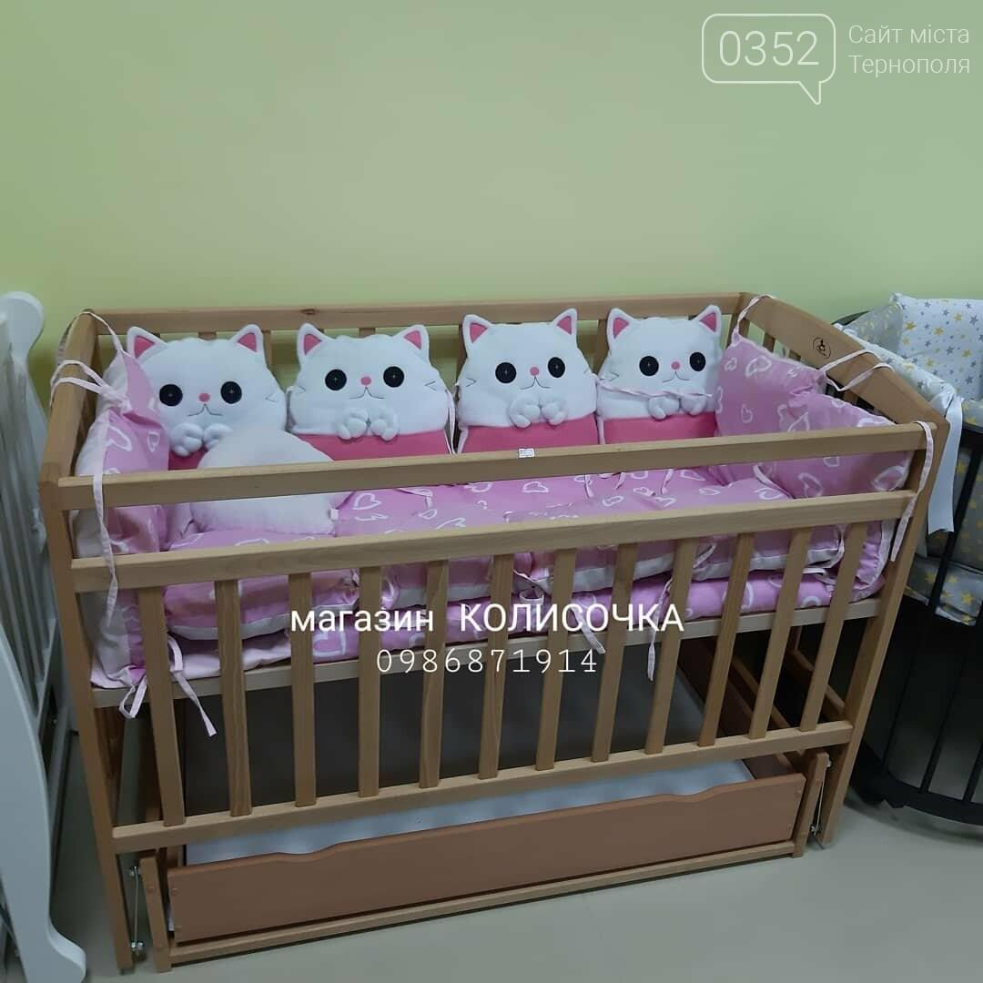 Де у Тернополі можна придбати якісні дитячі товари за доступними цінами?, фото-4