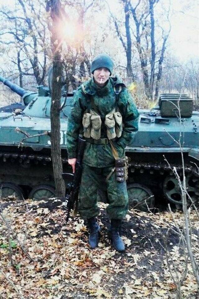 Терористів, які винні у загибелі тернопільського полковника, оголосили у міжнародний розшук (ФОТО), фото-4