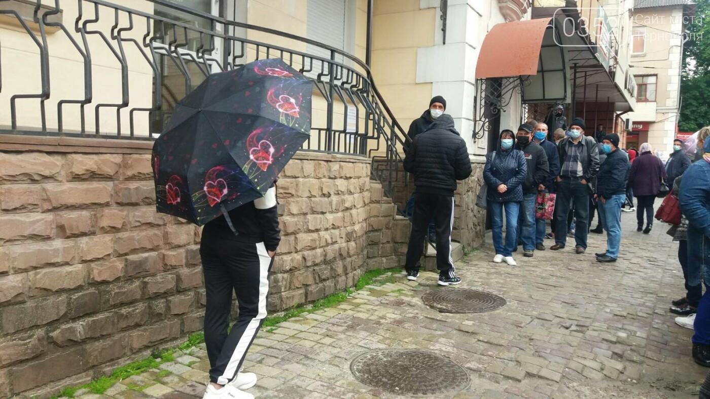 Під тернопільськими банками величезні черги (ФОТО), фото-1
