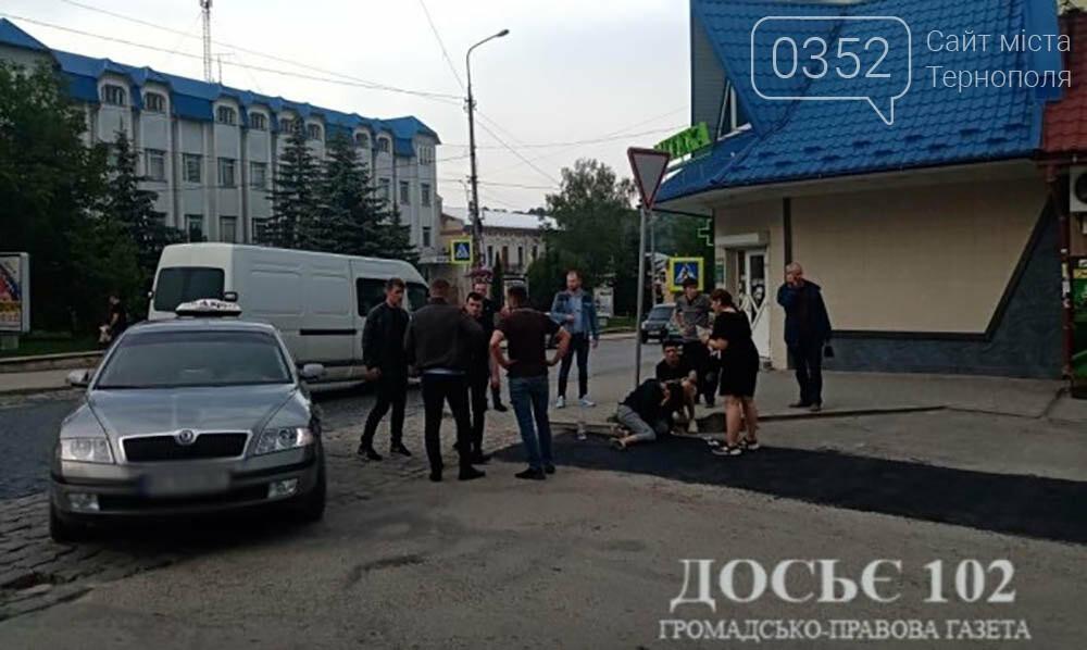 На Тернопільщині вагітна жінка потрапила під колеса автомобіля, фото-1