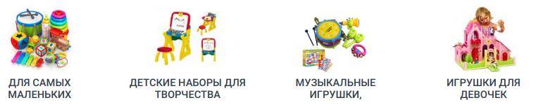 Повний розпродаж дитячих іграшок в Тернополі в зв'язку з карантином, фото-2