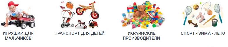 Повний розпродаж дитячих іграшок в Тернополі в зв'язку з карантином, фото-1