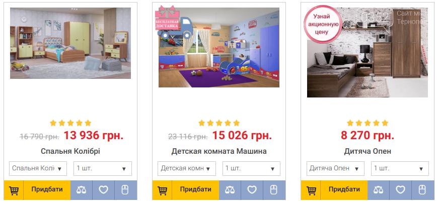 Повний розпродаж дитячих іграшок в Тернополі в зв'язку з карантином, фото-3