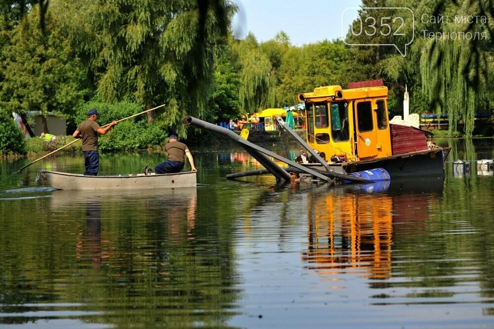 В тернопільському парку покращують санітарний стан водойм (ФОТО), фото-3