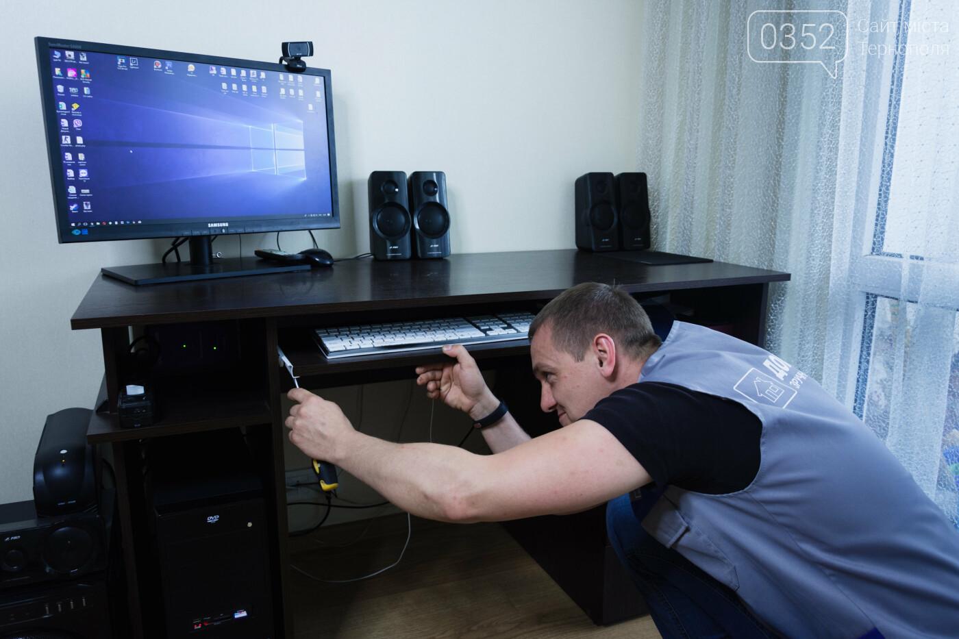 Де можна замовити ремонт побутової техніки в Тернополі, фото-1
