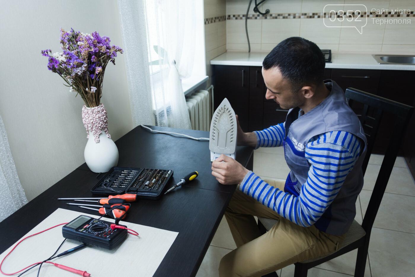 Де можна замовити ремонт побутової техніки в Тернополі, фото-2