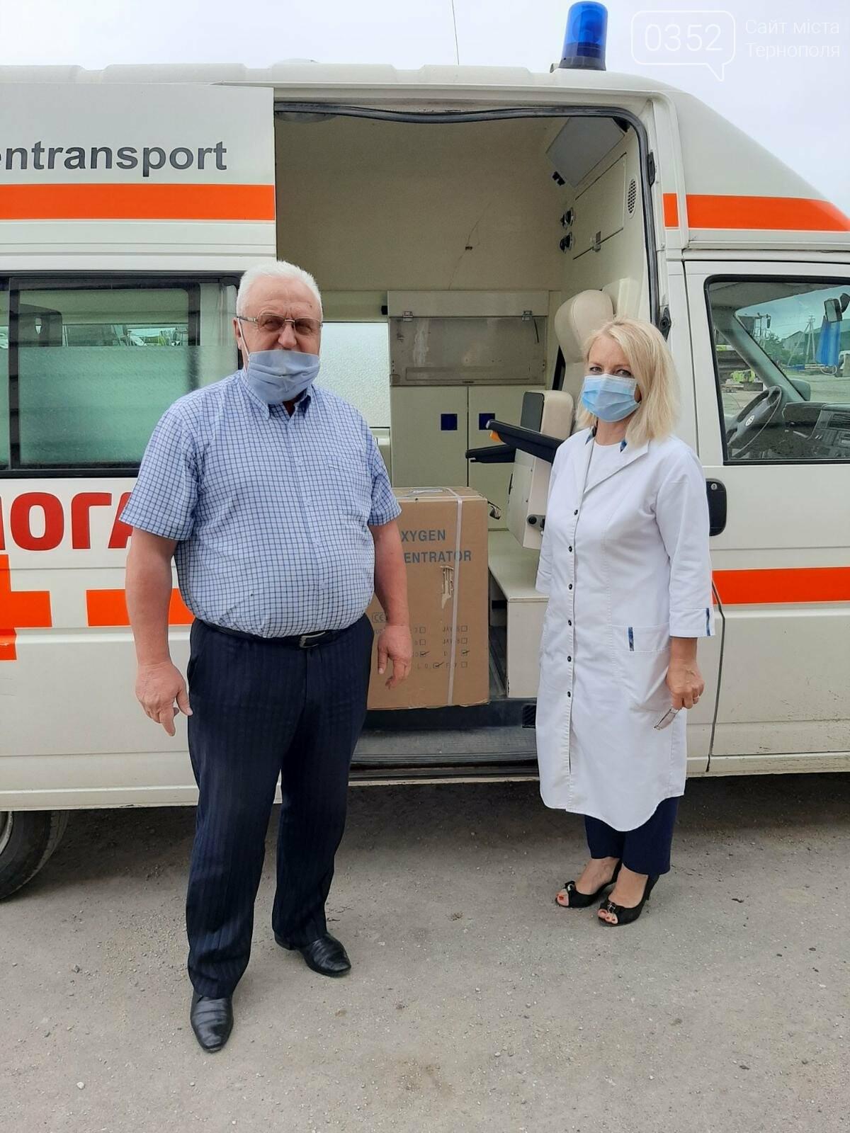 Підтримкою «Контінентал Фармерз Груп» заручилися медики п'яти областей Західної України, фото-5