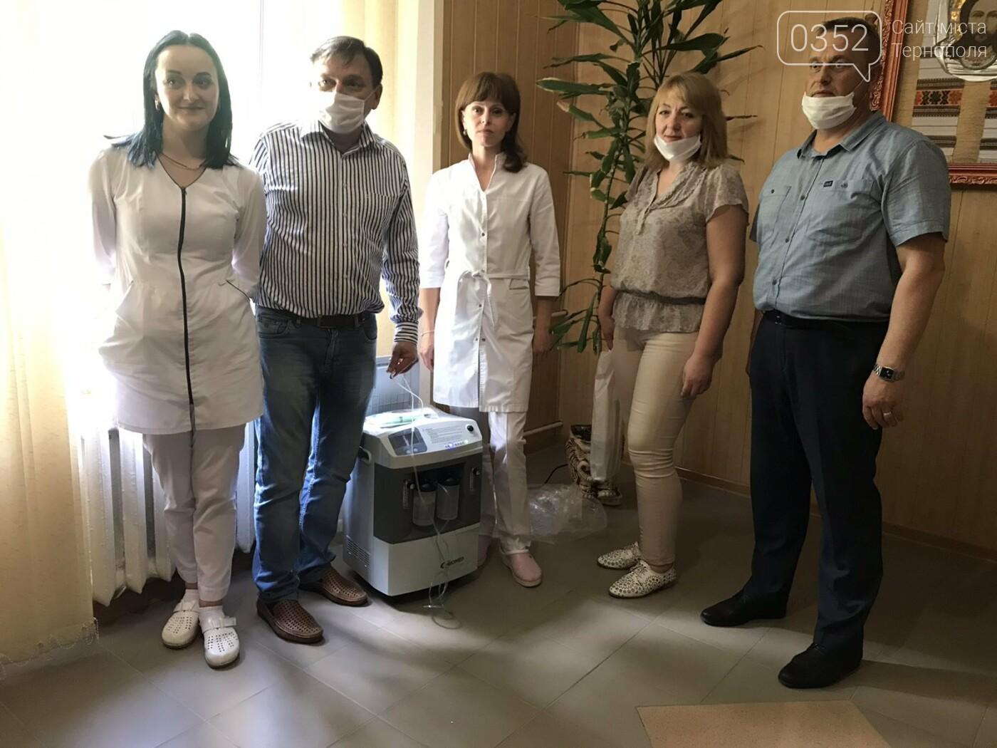 Підтримкою «Контінентал Фармерз Груп» заручилися медики п'яти областей Західної України, фото-3