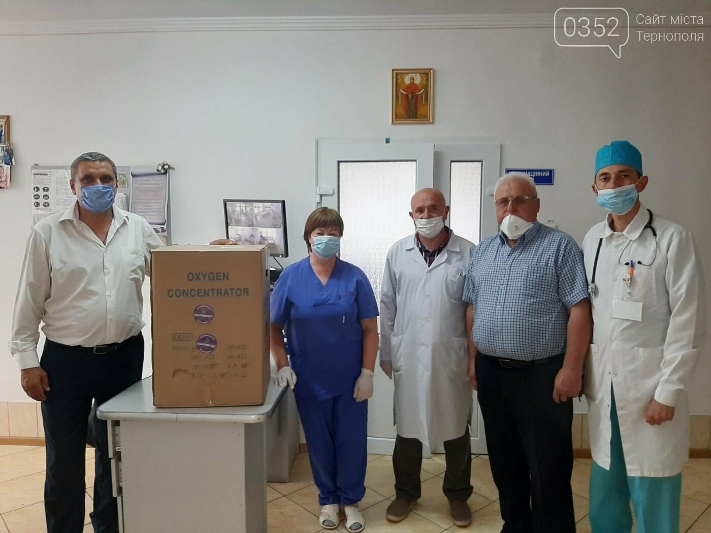 Підтримкою «Контінентал Фармерз Груп» заручилися медики п'яти областей Західної України, фото-1