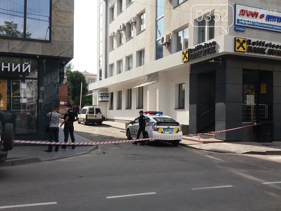 Повідомлення про замінування автомобіля в центрі Тернополя не підтвердилося, фото-1