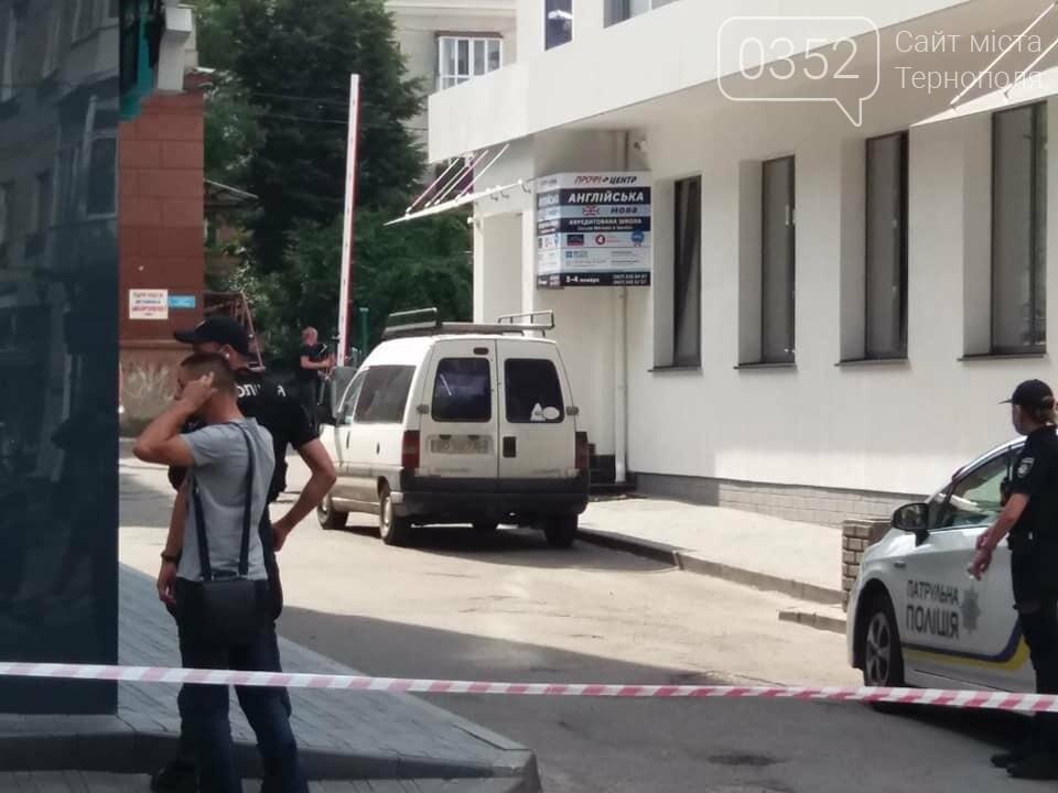 Повідомлення про замінування автомобіля в центрі Тернополя не підтвердилося, фото-2