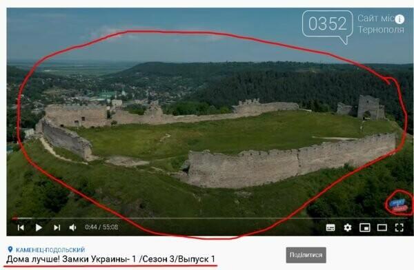 """Команда програми """"Орел і Решка"""" відвідувала Тернопільщину (ФОТО), фото-1"""