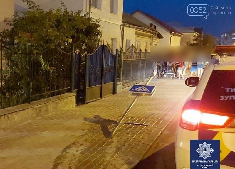 Понад 3 проміле алкоголю виявили у водія, який спричинив аварію у Тернополі, фото-1