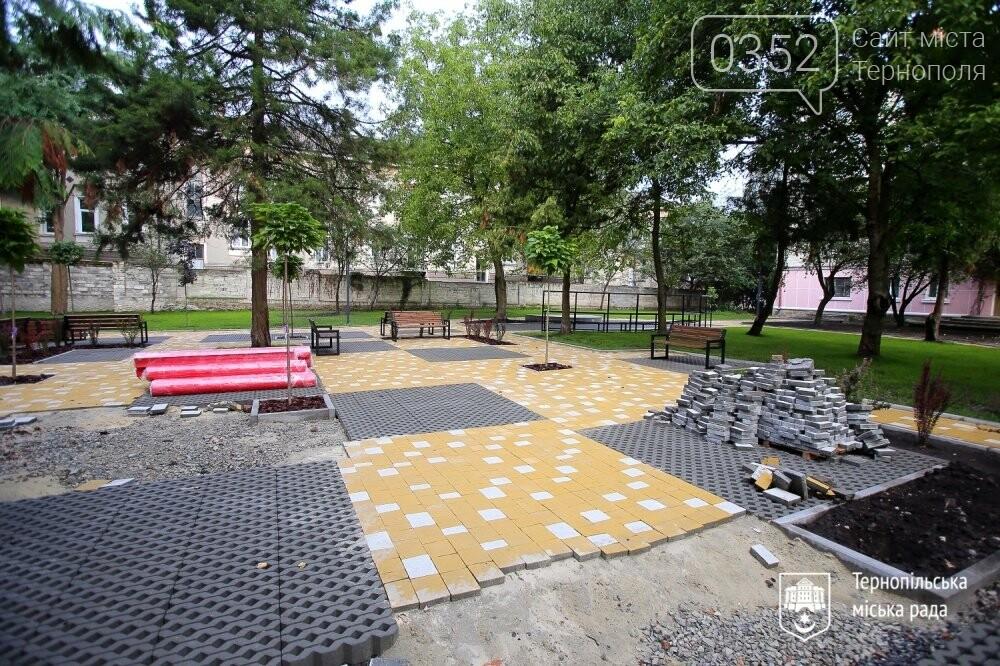 """У День міста на тернополян очікує відкриття нової культурно-відпочинкової зони """"Комплексне Трансфер-містечко"""" (ФОТО), фото-3"""
