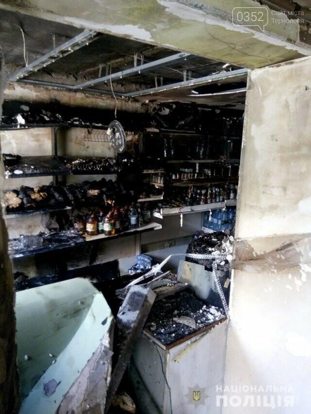 До чого доводять ревнощі: чоловік підпалив магазин і викинувся з 7-го поверху (ФОТО, ВІДЕО), фото-2