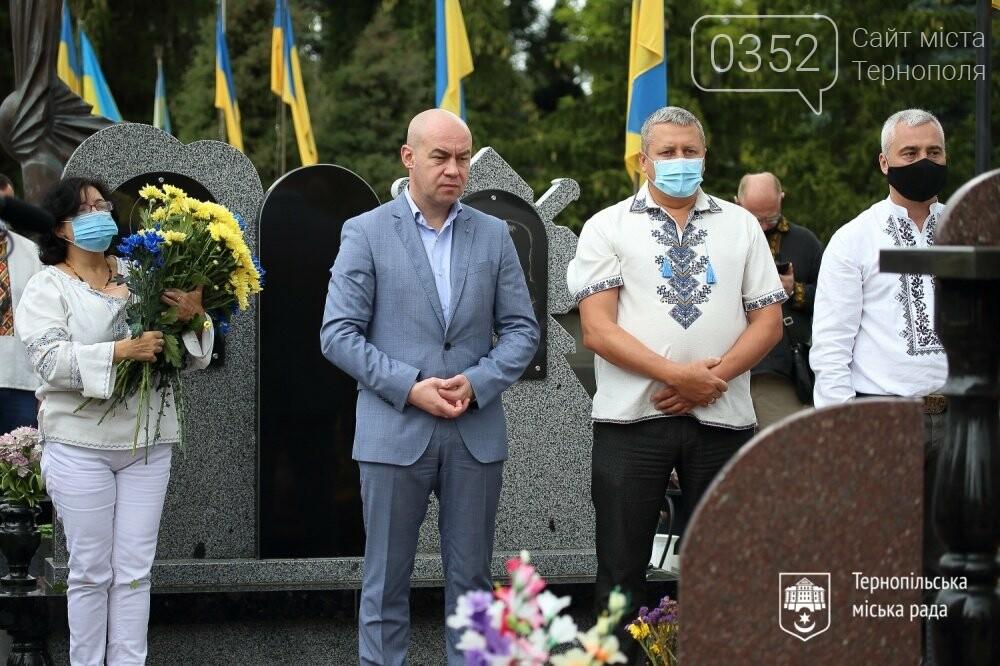 У Тернополі на Микулинецькому кладовищі вшанували пам'ять загиблих воїнів (ФОТО), фото-3
