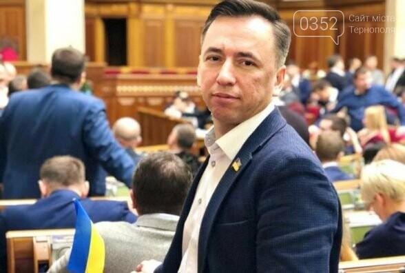 Володимир Гевко: «Зроблено черговий крок, щоб розвантажити Тернопіль від транзитного транспорту», фото-1