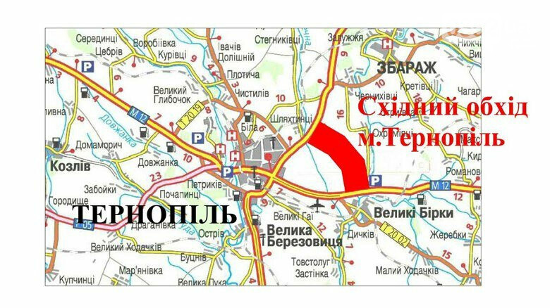 Володимир Гевко: «Зроблено черговий крок, щоб розвантажити Тернопіль від транзитного транспорту», фото-2