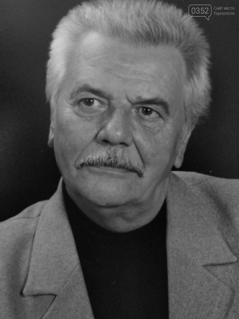 У Тернополі помер актор, що понад 50 років віддав роботі у театрі (ФОТО), фото-1