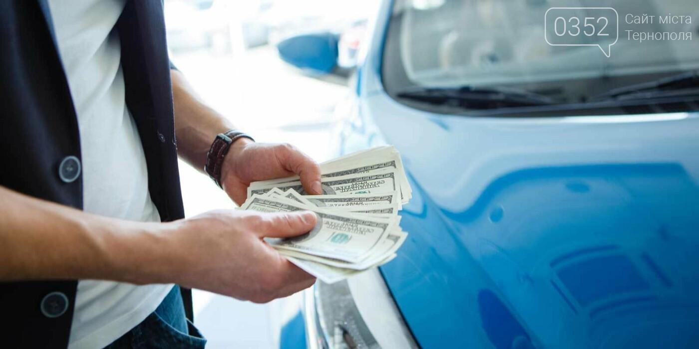 Кредит під заставу авто та нерухомості: жителі Тернополя  можуть отримати до мільйона гривень готівкою, фото-1