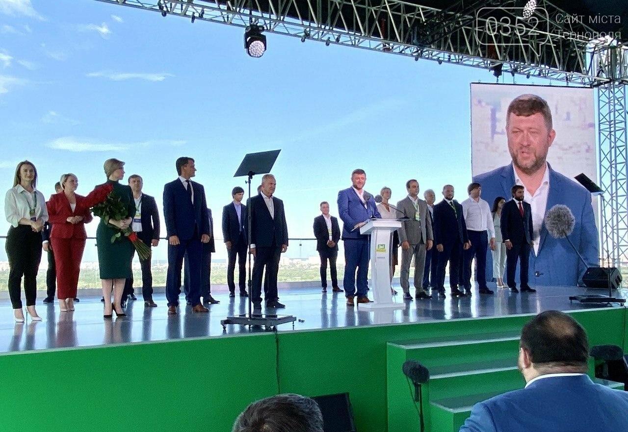 Кандидатом на посаду міського голови Тернополя від «Слуги Народу» став Віктор Гевко, фото-1