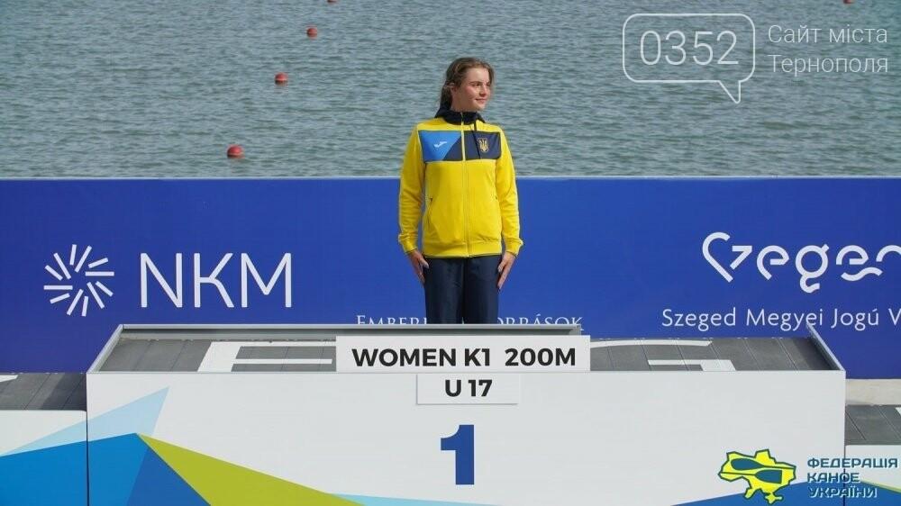 """Дві золоті та бронзову нагороди завоювала тернопільська веслувальниця на міжнародній регаті """"Олімпійські надії"""" (ФОТО), фото-2"""