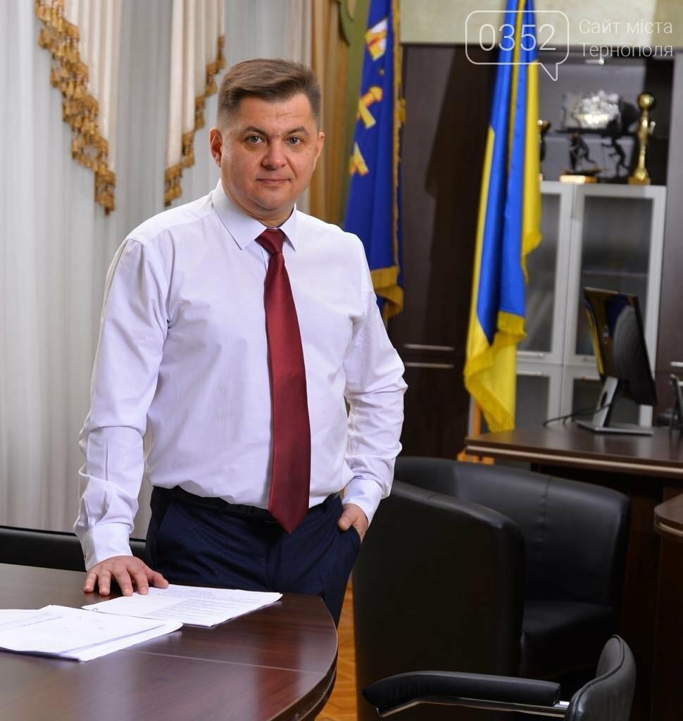 Віктор Овчарук: Упродовж усієї каденції обласна рада активно   працювала, щоб зробити медичні послуги якіснішими та доступнішими, фото-1