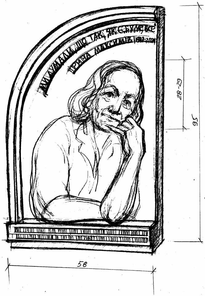 """У Тернополі хочуть встановити меморіальну дошку на честь """"Праведниці народів світу"""" (ФОТО, ВІДЕО), фото-1"""