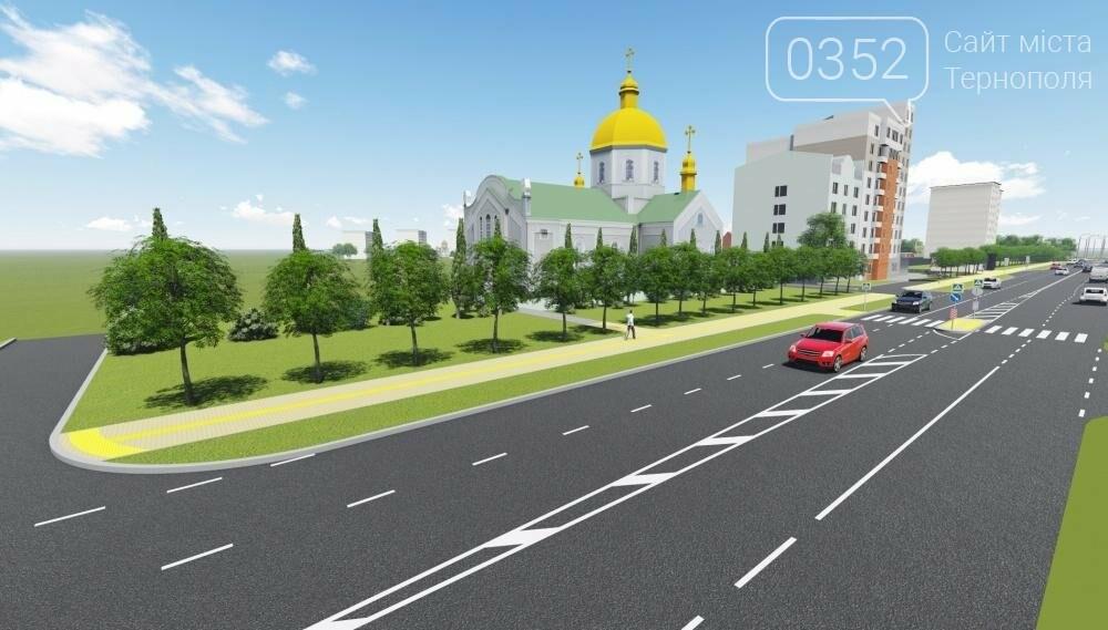 На вулиці Генерала Тарнавського у Тернополі розширюють дорогу: як виглядає проєкт (ФОТО), фото-2